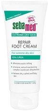 """Sebamed Extreme Dry Skin Repair Foot Cream - Възстановяващ крем за стъпала за изключително суха кожа от серията """"Extreme Dry Skin"""" - продукт"""