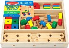 Дървен конструктор - 4 в 1 - Детски дървен конструктор - творчески комплект