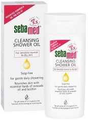 """Sebamed Cleansing Shower Oil - Почистващо душ олио за тяло от серията """"Sensitive Skin"""" - лосион"""