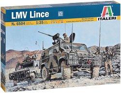 Военен брониран автомобил - LMV Lince - Сглобяем модел -