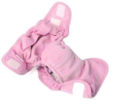 Розова пелена за многократна употреба - All in One - Комплект с попиваща подложка -