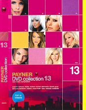Payner DVD collection - 13 -