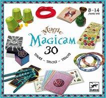 Комплект за фокуси - Magicam -
