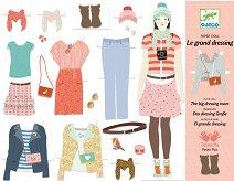 Облечи сама момичето - Творчески комплект с хартия - играчка