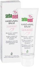 """Sebamed Hand + Nail Balm - Балсам за ръце и нокти за чувствителна кожа от серията """"Sensitive Skin"""" -"""