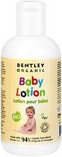 Bentley Organic Baby Lotion - Хидратиращ и подхранващ бебешки лосион за тяло - крем