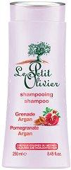 """Le Petit Olivier Pomegranate Argan Shampoo - Защитен шампоан за боядисана и изрусена коса с нар и арган от серията """"Pomegranate Argan"""" - душ гел"""