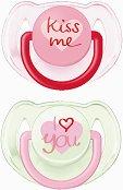 Розови залъгалки от силикон с ортодонтична форма - Комплект 2 броя за бебета от 6 до 18 месеца - аксесоар