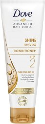 "Dove Advanced Hair Series Shine Revived Conditioner Pure Care Dry Oil - Балсам за суха коса от серията ""Pure Care Dry Oil"" -"