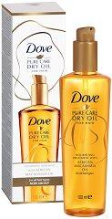 """Dove Advanced Hair Series Pure Care Dry Oil Nurishing Treatment - Подхранващо масло за суха коса от серията """"Pure Care Dry Oil"""" - продукт"""