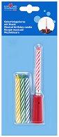 Музикална свещ + 4 броя восъчни свещи - Парти аксесоар - количка