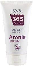 "SNB 365 Daily Care Aronia Fresh Juice Body Wash - Душ гел със сок от арония от серията ""365 Daily Care"" -"