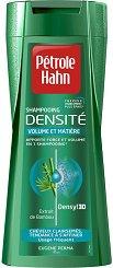 Petrole Hahn Dencite Volume et Matiere Shampoo - Шампоан за обемна и плътна коса за мъже - шампоан