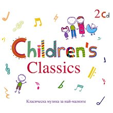 Children's Classics - 2CD - албум