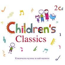 Children's Classics - компилация