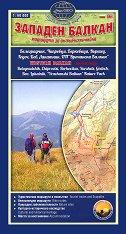 Туристическа карта: Западен Балкан - маршрути за активна почивка -