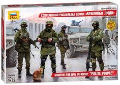 Съвременна руска пехота - Сглобяем комплект от 4 фигури на войници и фигура на котка -