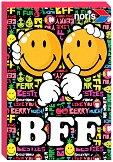 """Best Friends Forever - Мини пъзел от серията """"SmileyWorld"""" -"""
