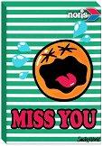 """Miss you - Мини пъзел от серията """"SmileyWorld"""" -"""