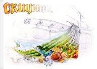 Скицник за акварел - Слънчоглед