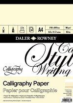 Скицник за калиграфия - Calligraphy Paper - Формат A4