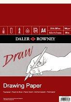 Скицник за рисуване - Drawing Paper - Формат A4