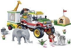 """Сафари джип с клетка за животни - Детски конструктор от серията """" Safari"""" -"""