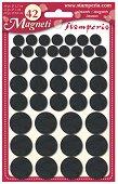 Кръгли магнити - Комплект от 42 броя