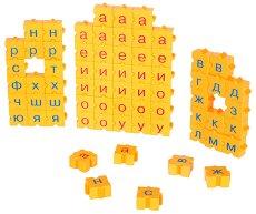 Български букви и думи - Детски образователен конструктор с шаблони за игра -