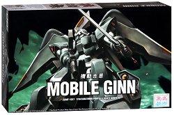 """Мобилен костюм - ZGMF-1017 Ginn - Сглобяем модел от серията """"TT Hongli: Gundam"""" -"""