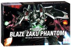 """Мобилен костюм - ZGMF-1001/M Blaze ZAKU Phantom - Сглобяем модел от серията """"TT Hongli: Gundam"""" -"""