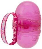 Розова кутийка за залъгалки - Double - Бебешки аксесоар - шише