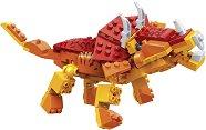"""Трицератопс - Детски конструктор от серията """"Dinosaur"""" - играчка"""