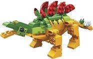 """Стегозавър - Детски конструктор от серията """"Dinosaur"""" - играчка"""