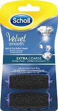 Scholl Velvet Smooth with Diamond Crystals Extra Coarse - 2 броя резервни екстра абразивни ролки за електрическа пила за стъпала -