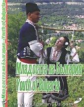 Младостта на България -