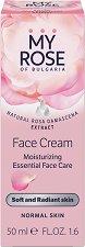 My Rose Moisturizing Face Cream - Овлажняващ крем за лице с екстракт от роза за нормална кожа - маска