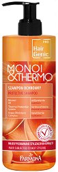 "Farmona Hair Genic Monoi & Thermo Protective Shampoo - Подхранващ термозащитен шампоан от серията ""Hair Genic"" - крем"