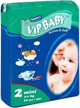 Bebiko Vip Baby Active & Soft - Mini 2 - Пелени за еднократна употреба за бебета с тегло от 3 до 6 kg -
