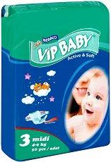 Bebiko Vip Baby Active & Soft - Midi 3 - Пелени за еднократна употреба за бебета с тегло от 4 до 9 kg -