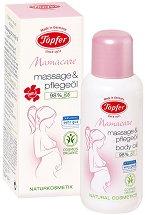 """Topfer Mamacare Massage & Body Oil - Масажно олио за бременни с арганово масло от серията """"Mamacare"""" - балсам"""
