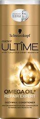 """Essence Ultime Omega Oil+ Repair Expert Conditioner - Възстановяващ балсам за увредена и изтощена коса от серията """"Omega Oil+ Repair Expert"""" - балсам"""