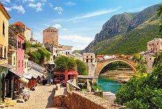 Старинният град Мостар, Босна и Херцеговина - пъзел