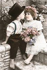 Малка целувка -