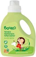 Течен перилен препарат с биоразградими съставки и алое вера - Разфасовка от 1.300 l -