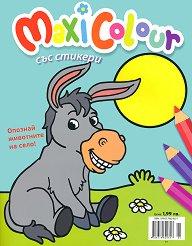 Maxi Colour: Опознай животните на село! + стикери -