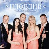 Оркестър Пловдив - Тракийско вдъхновение -