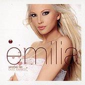 Емилия - Целувай ме - Best Ballads -