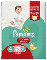 Pampers Pants 4 - Maxi - Гащички за еднократна употреба за бебета с тегло от 8 до 14 kg -
