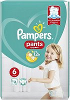 Pampers Pants 6 - Extra Large - Гащички за еднократна употреба за бебета с тегло над 15 kg -
